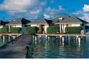 Superior Beach Bungalows - Sun Island Resort & Spa Maldives